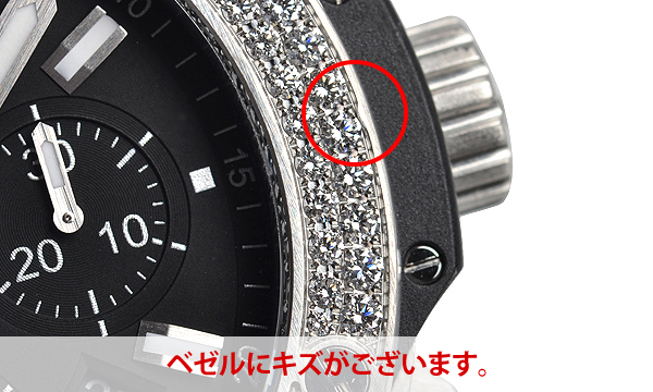 ビッグバン エボリューション スチールダイヤモンド