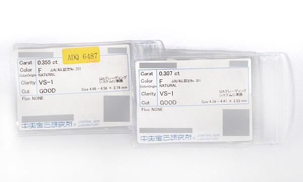 ダイヤピアス D 0.355ct/0.307ct