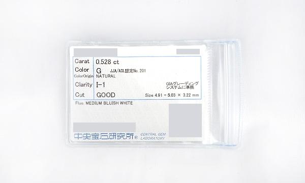 ダイヤ ピアス(シングル) D 0.528ct