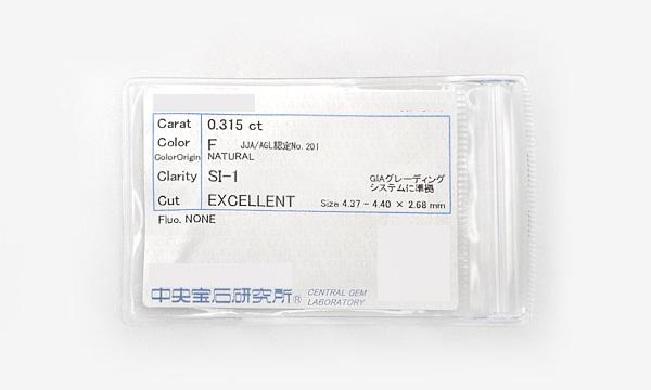 ダイヤ ピアス(シングル) D 0.315ct