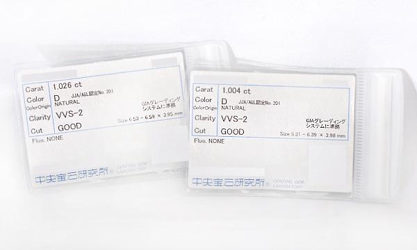 ダイヤピアス D 1.026ct/1.004ct