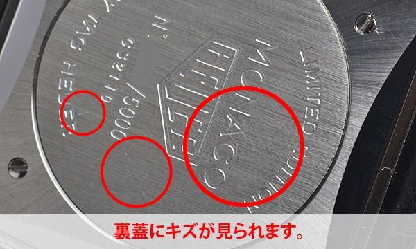 モナコクロノ復刻 世界限定5000本