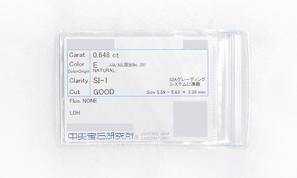 ダイヤ ペンダントネックレス D 0.648ct