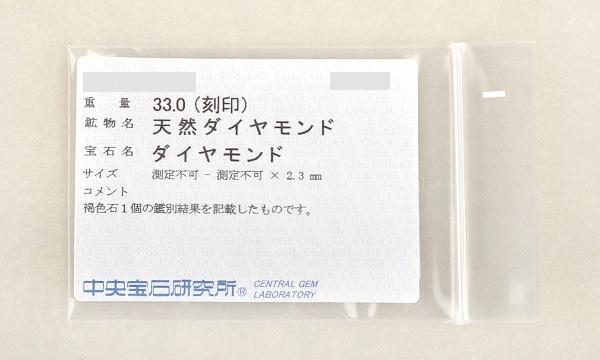バタフライモチーフ ダイヤ・マルチカラーダイヤ ペンダントネックレス