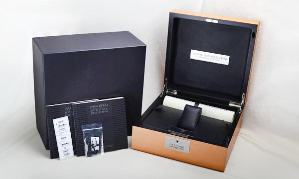 ラジオミール 3デイズ プラティーノ 47mm 世界限定300本
