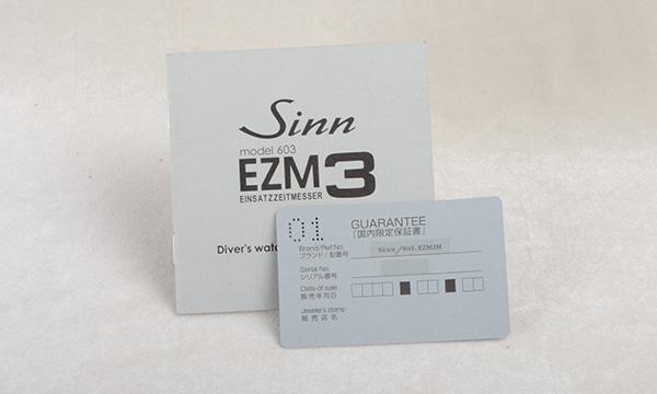 603.EZM3