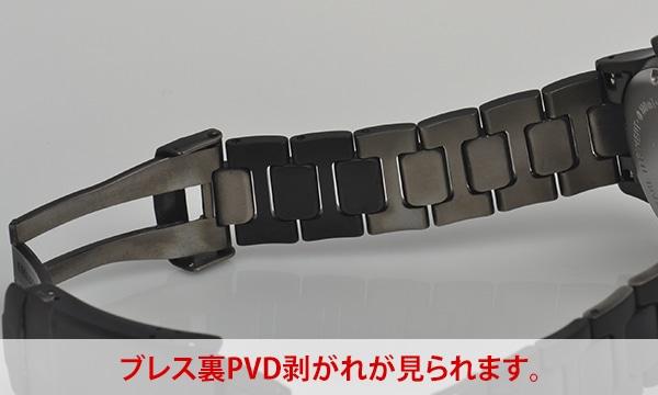 756SR 日本限定40本