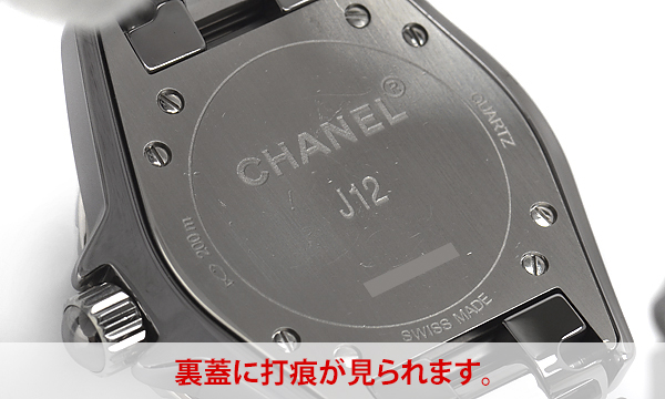 J12 クロマティック 33