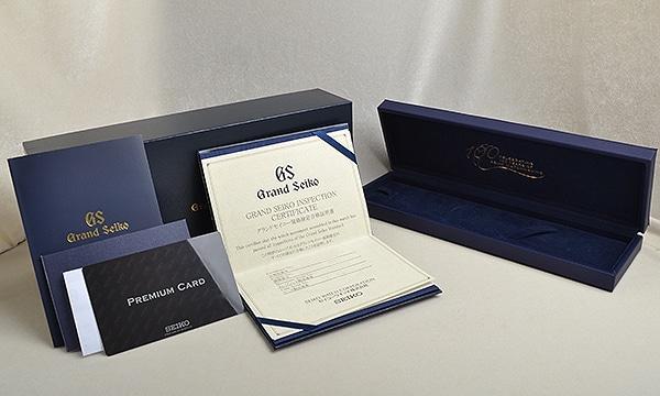 グランドセイコー マスターショップモデル 世界700本限定 セイコー腕時計100周年