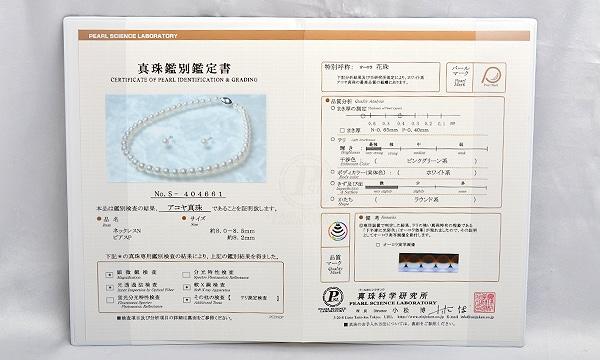 オーロラ花珠パール チョーカー/ピアスセット パール直径約8.0〜8.5mm/8.0�o