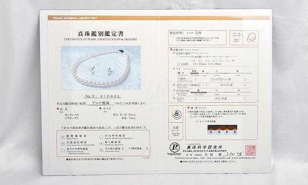 オーロラ花珠パール チョーカー/イヤリングセット パール直径約8.5〜9.0mm/8.8mm