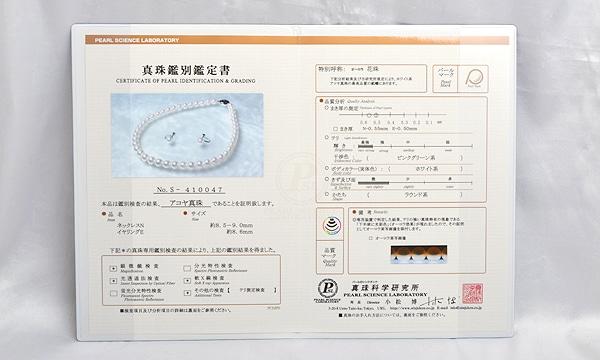 オーロラ花珠パール チョーカー/イヤリングセット パール直径約8.5〜9.0mm/8.5mm