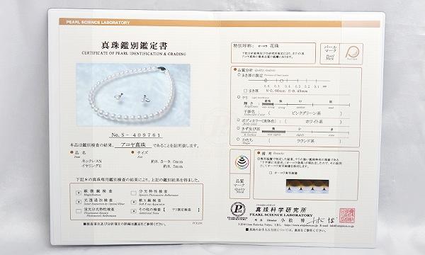 オーロラ花珠パール チョーカー/イヤリングセット パール直径約8.5〜9.0mm/8.6mm