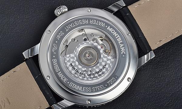 スターワールドタイム GMT