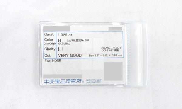 ダイヤ ピアス(シングル) D 1.025ct