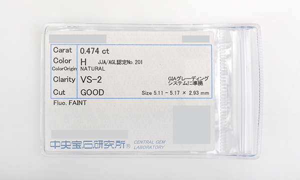 ダイヤ ペンダントネックレス D 0.474ct