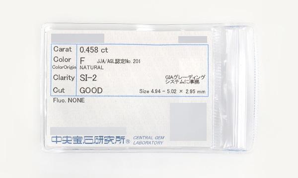 ダイヤ ペンダントネックレス D 0.458ct