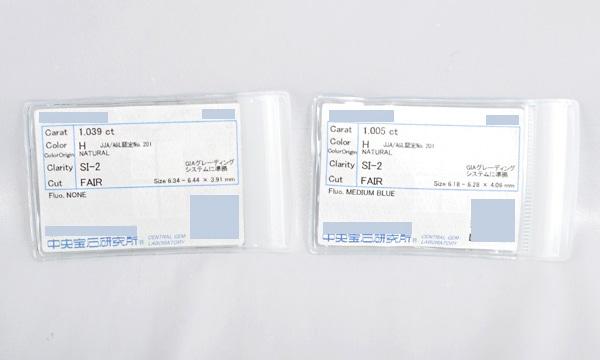 ダイヤピアス D 1.039ct/1.005ct
