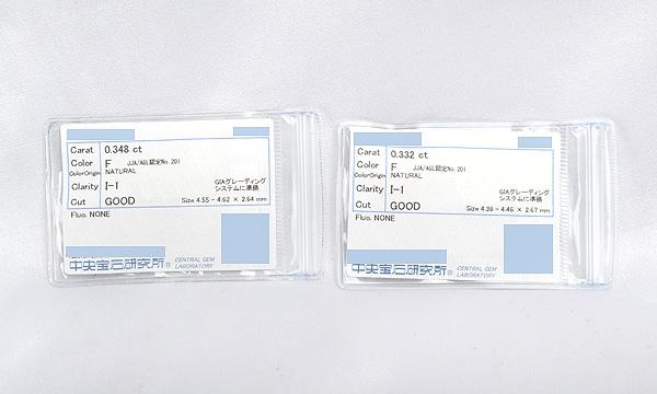 ダイヤピアス D 0.348ct/0.332ct