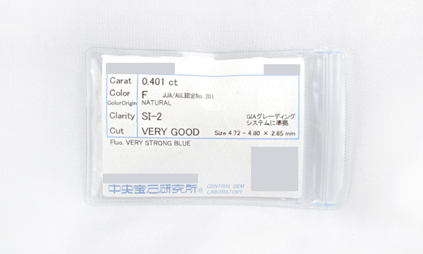 ダイヤ ペンダントネックレス D 0.401ct