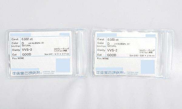 ダイヤピアス D 0.502ct/0.500ct