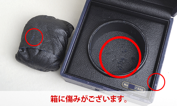 キネティッククロノ 日本限定500本