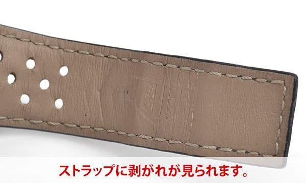 シルバーストーン キャリバー11 クロノグラフ 世界限定1860本