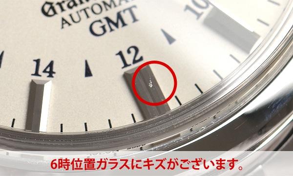 グランドセイコー GMT