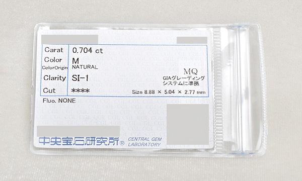マーキスダイヤ・ダイヤ ペンダントネックレス