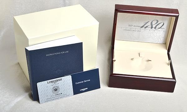レピン 懐中時計 180周年記念モデル