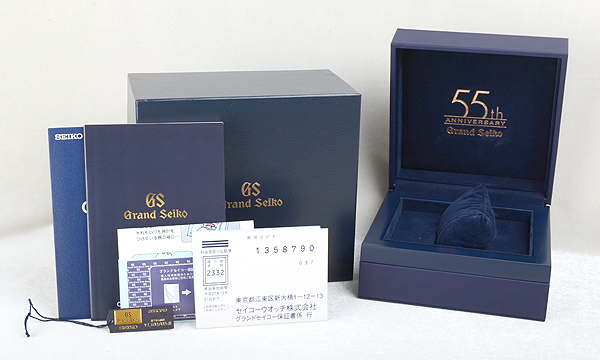グランドセイコー スプリングドライブ GS55周年限定400本