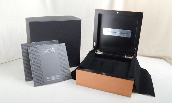 ラジオミール コンポジット ブラックシール 3デイズ