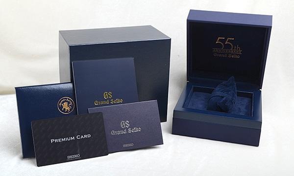 グランドセイコー ヒストリカルコレクション62GS マスターショップ限定(現代デザイン) 世界限定1000本