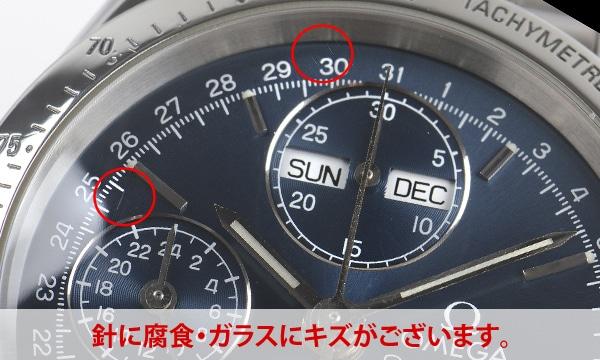 スピードマスター トリプルカレンダー
