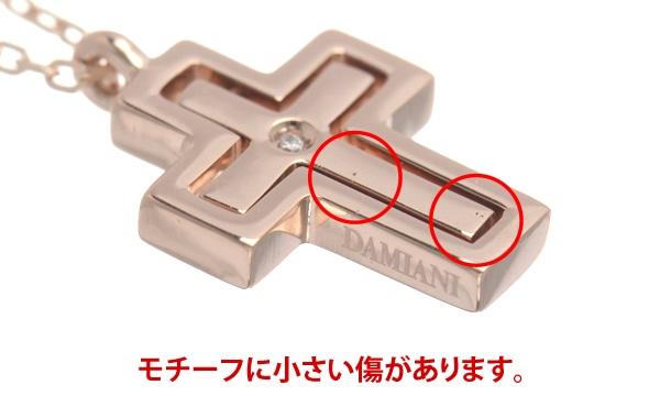 ベルエポック 1Pダイヤ ペンダントネックレス JAL限定