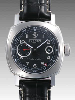 フェラーリ グラントゥーリズモ GMT