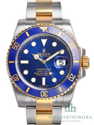 detailed look 69f66 d4586 ロレックス サブマリーナ(新品)|腕時計の販売・通販「宝石広場」