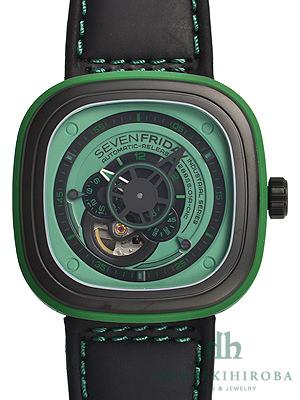 SFP1/05 Green