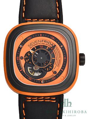 SFP1/03 Orange