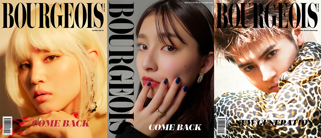 BOURGEOIS MAGAZINE 6TH ISSUE